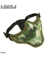 Bas de masque Stalker double sangle - Camo Woodland