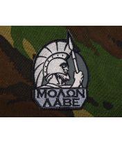 Patch brodé Molon Labe - Swat