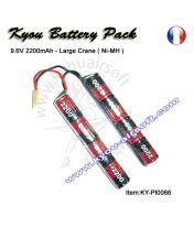 Batterie NiMh 2200mAh - Type Crane Large